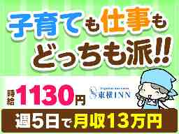 東横INN 大塚駅北口