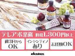 株式会社コンフォートジャパン