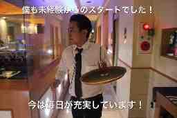ソシアルクラブ六本木岡山駅前店