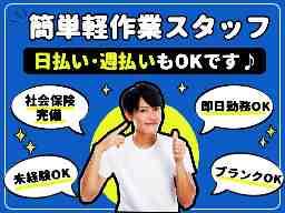 株式会社マクスジャパン