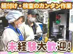 株式会社コジマ 本社刈谷工場