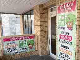 合同会社MIRAI「未来工房 麻生駅前」