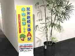 合同会社MIRAI 仙台