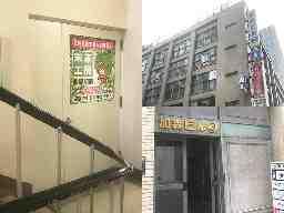 合同会社MIRAI「未来工房 札幌駅前」