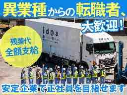 株式会社イディアK&Iパートナーズ横浜