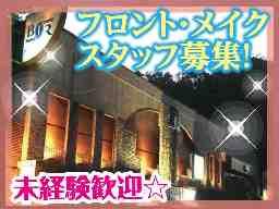 ホテル ボンジュール 生駒店