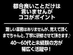 OGINO 株式会社荻野商事 川口本社