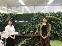 VentureLab.株式会社