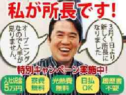 朝日新聞サービスアンカー ASA古淵