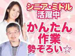 株式会社九州人材派遣サービス