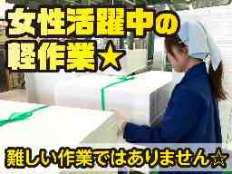 大藤株式会社