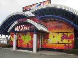 MAXBET一関