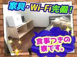 株式会社林間 横浜町田営業所 採用窓口