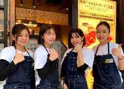 焼肉ライク 秋葉原電気街口店