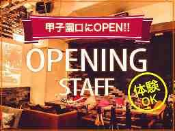 cafe & bar @home