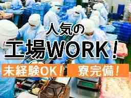 株式会社ユウテック 昭島営業所