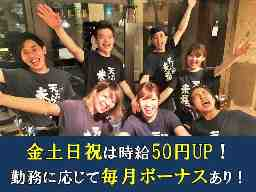 天ぷら海鮮と釜飯 米福 山陰本店