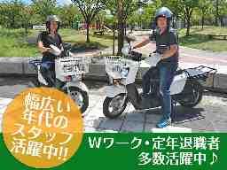 西日本新聞エリアセンター波多江