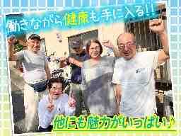 西日本新聞エリアセンター豊前・吉富