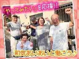 西日本新聞エリアセンター中津