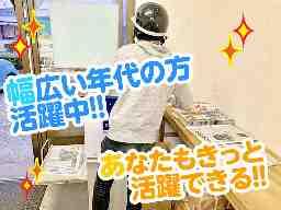 西日本新聞エリアセンター行橋北