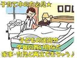 株式会社エムエーケイアイ/株式会社共和美研グループ