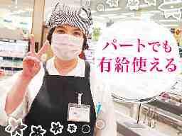 ユーコープハーモス荏田店