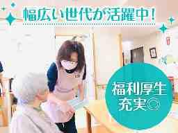 株式会社日立ライフ らいふホーム長堀