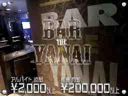 Bar YANAI