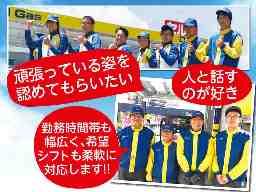 株式会社ダイヤ昭石 土佐高岡店