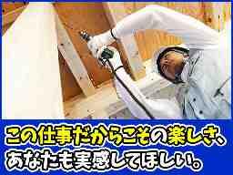 株式会社ナオケン