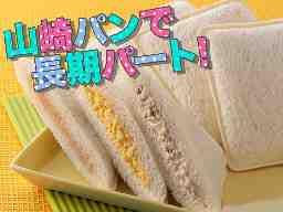 山崎製パン株式会社横浜第一工場