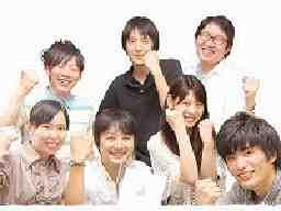 株式会社ひのき九州支店