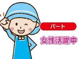 阿川食品 株式会社
