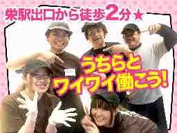 ラーメン・餃子 2代目響 栄店