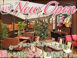 cafe Harmonia