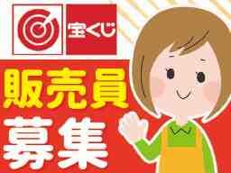 株式会社ドリームセンタージャパン