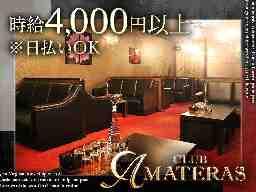 CLUB AMATERAS(アマテラス)