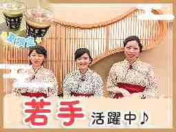 瞑想の湯 ホテル秀峰閣