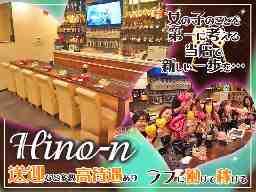 Hino-n -ヒノン-