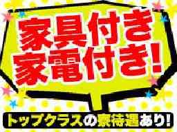 日本マニュファクチャリングサービス株式会社 成田支店
