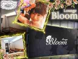 Lounge Bloom