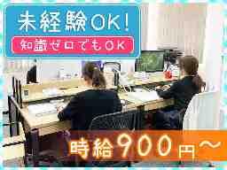 北日本設備株式会社