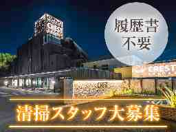 三徳実業株式会社