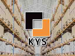 株式会社KYS