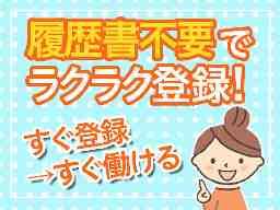 株式会社ヒューマン・ライジン 札幌支店