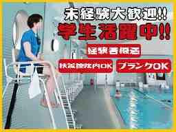 公益財団法人フィットネス21事業団 大阪市立西屋内プール