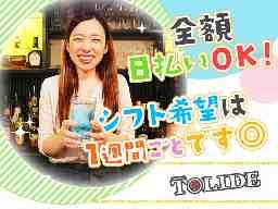 SHOT BAR TOLIDE【砦】