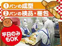 興亜食糧株式会社