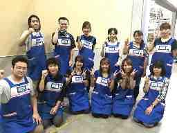 アサヒロジスティックス株式会社 横浜緑物流センター 倉庫内作業のお仕事